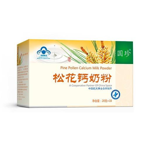 сосновая пыльца с молоком, здоровье жкт, дефицит кальция в организме, сосновая пыльца с кальцием, продукция новая эра, сосновая пыльца, детское питание, для пожилых людей, спортивное питание
